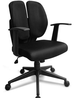split back office chair