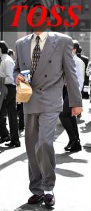 90's Suit