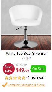 tub seat